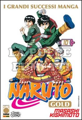 NARUTO GOLD DELUXE #    10