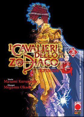 MANGA LEGEND #   100 - CAVALIERI DELLO ZODIACO EPISODE G 26