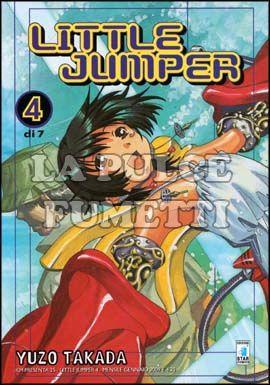 KAPPA MAGAZINE PRESENTA #    25 - LITTLE JUMPER  4