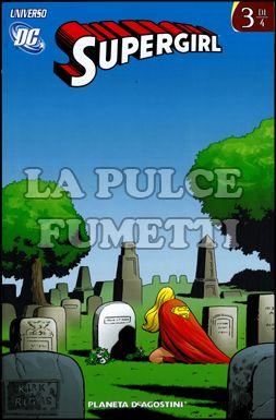 UNIVERSO DC - SUPERGIRL #     3