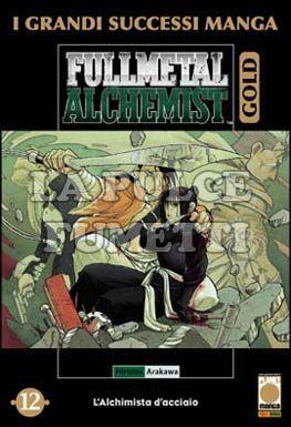 FULLMETAL ALCHEMIST GOLD DELUXE #    12