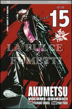 AKUMETSU #    15