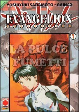 EVANGELION COLLECTION #     1 3A RISTAMPA