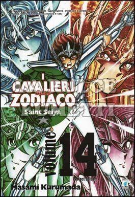 CAVALIERI DELLO ZODIACO PERFECT EDITION #    14