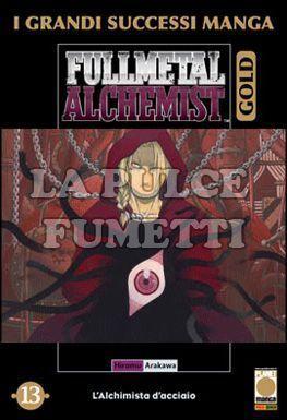 FULLMETAL ALCHEMIST GOLD DELUXE #    13