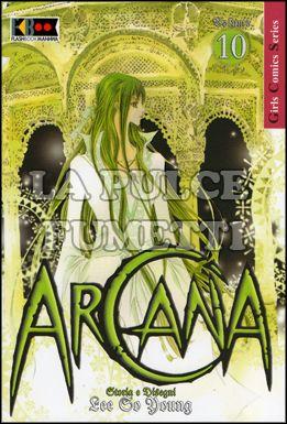 ARCANA #    10