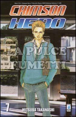 SHOT #   118 - CRIMSON HERO  7