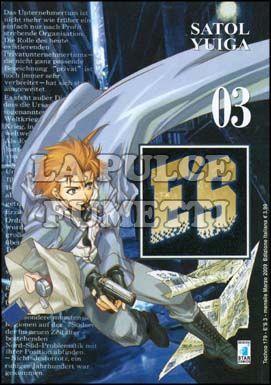TECHNO #   179 - E'S  3