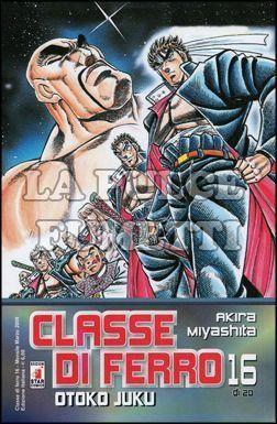 CLASSE DI FERRO #    16