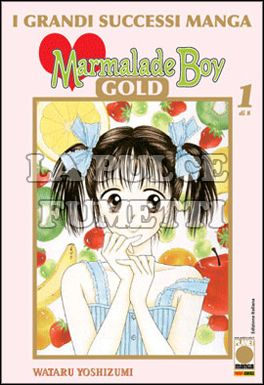 MARMALADE BOY GOLD #     1