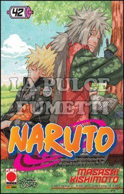 PLANET MANGA #    95 - NARUTO 42