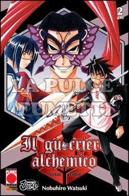 PLANET MANGA PRESENTA #    11 - IL GUERRIERO ALCHEMICO  2
