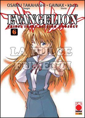 MANGA TOP #    96 - EVANGELION  6 - SHINJI IKARI RAISING PROJECT