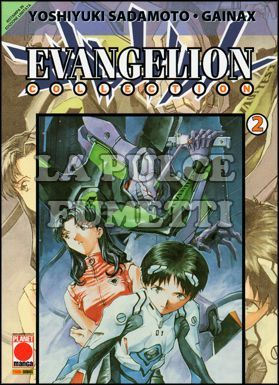 EVANGELION COLLECTION #     2 2A RISTAMPA
