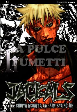 JACKALS #     6