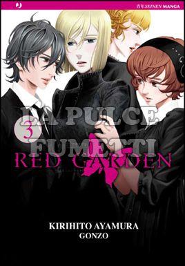 RED GARDEN #     3