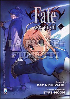 ZERO #   115 - FATE STAY NIGHT  4
