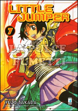 KAPPA MAGAZINE PRESENTA #    28 - LITTLE JUMPER  7