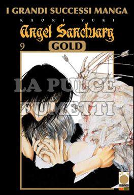 ANGEL SANCTUARY GOLD DELUXE #     9
