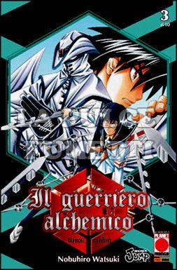 PLANET MANGA PRESENTA #    12 - IL GUERRIERO ALCHEMICO  3