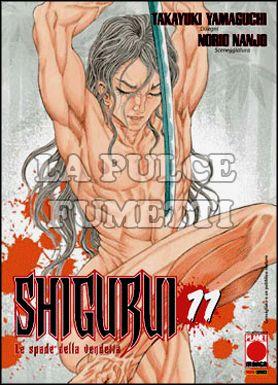 SHIGURUI #    11
