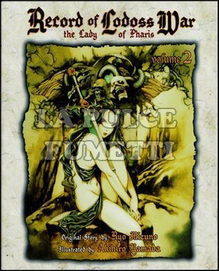 RECORD OF LODOSS WAR THE LADY OF PHARIS #     2