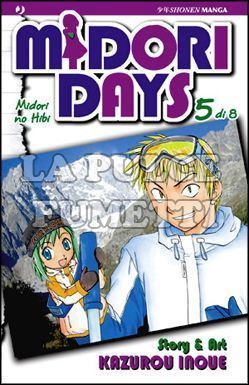 MIDORI DAYS #     5