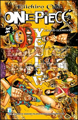 YOUNG #   181 - ONE PIECE YELLOW