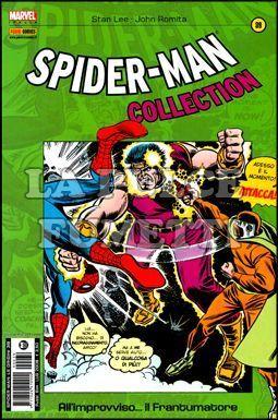 SPIDER-MAN COLLECTION #    39: ALL'IMPROVVISO . . IL FRANTUMATORE