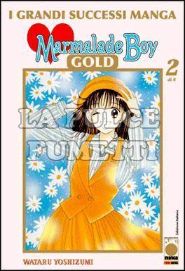 MARMALADE BOY GOLD DELUXE #     2