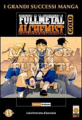 FULLMETAL ALCHEMIST GOLD DELUXE #    15