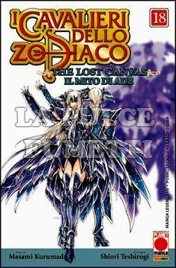 MANGA LEGEND #   110 -  LOST CANVAS  18 CAVALIERI DELLO ZODIACO