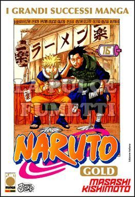 NARUTO GOLD DELUXE #    16