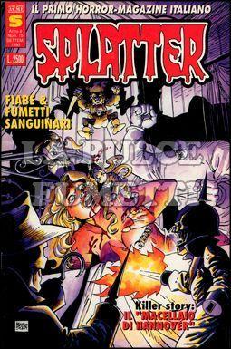 SPLATTER #    15