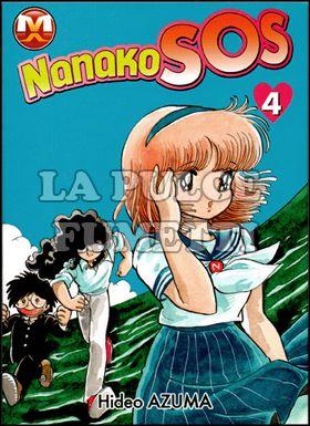 NANAKO SOS - NANA SUPERGIRL #     4