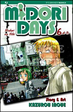 MIDORI DAYS #     6
