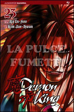 DEMON KING #    23