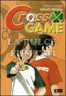 CROSS GAME #     9