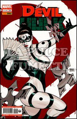 DEVIL E HULK #   151