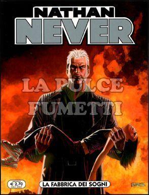 NATHAN NEVER #   217: LA FABBRICA DEI SOGNI