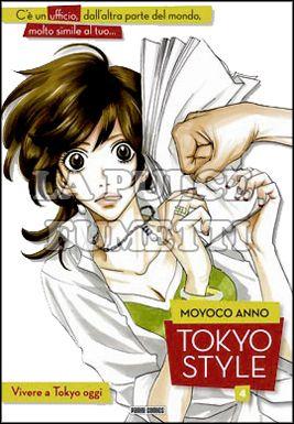 TOKYO STYLE #     4