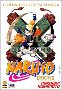 NARUTO GOLD #    17