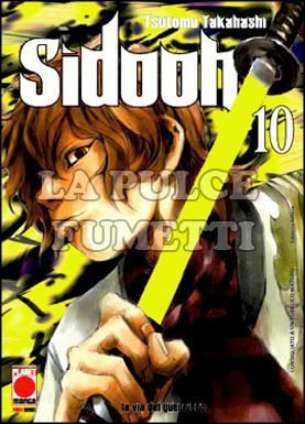 SIDOOH #    10