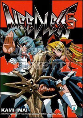 ZERO #   118 - NEEDLESS  5