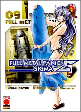 MANGA TOP #   100 - FULL METAL PANIC SIGMA  9
