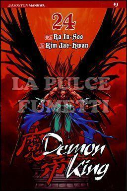 DEMON KING #    24