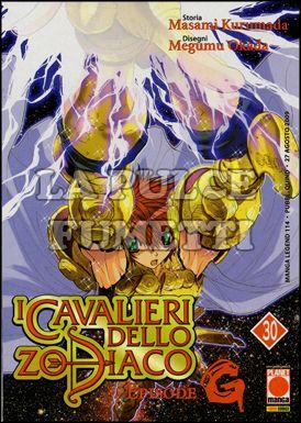 MANGA LEGEND #   114 - CAVALIERI DELLO ZODIACO EPISODE G 30