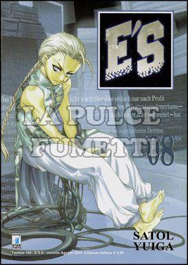 TECHNO #   184 - E'S  8