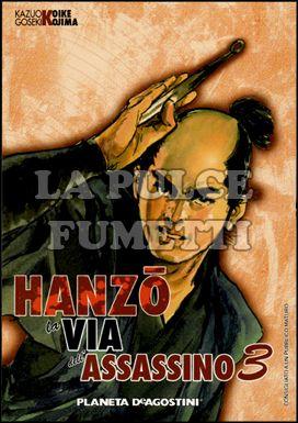 HANZO LA VIA DELL'ASSASSINO #     3