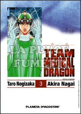 TEAM MEDICAL DRAGON #     3